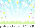 star, The, Star 31715599