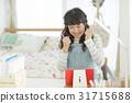 女生 女 女性 31715688