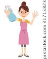 Young housewife image 31715823