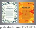 Business brochure flyer design layout template. 31717016