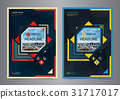 Business brochure design layout template. 31717017