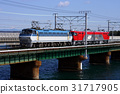 ko-shu railway transport, freight train, goods train 31717905