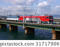 ko-shu railway transport, freight train, goods train 31717906