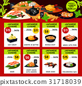 Vector lunch menu templates for Japanese cuisine 31718039