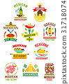 mexican, restaurant, fast 31718074