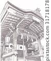 Matsuo Taisha 31718178