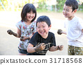 진흙 놀이 31718568