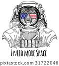 动物 宇航员 草图 31722046