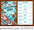 海鮮 魚 食物 31723531