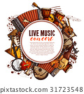 Music festival poster of musical instruments 31723548