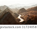 Large colorful mountains in China 31724058