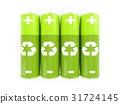 battery, green, batteries 31724145