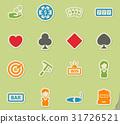 casino icon set 31726521