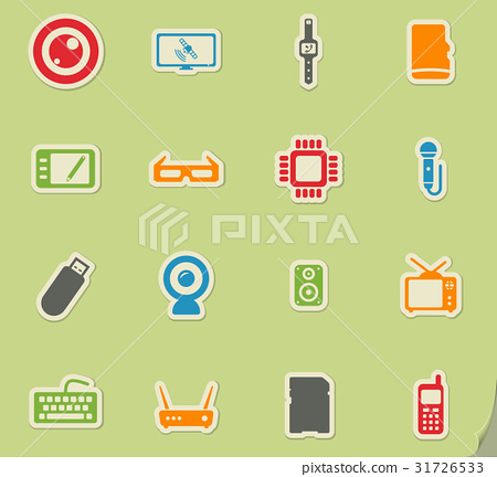 Gadgets simply icons 31726533