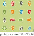 garbage icon set 31726534