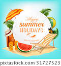 Summer vacation concept background. Vector. 31727523