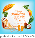 Summer vacation concept background. Vector.  31727524