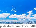 """""""도쿄도""""흰 구름과 도시 풍경 """"초여름"""" 31728508"""