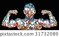 Doping Anabolic Drugs Muscle Pills 31732080