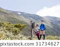등산, 하이킹, 트레킹 31734627