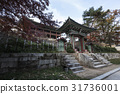 어수문,규장각,주합루(보물1769호),창덕궁(사적122호),종로구,서울 31736001