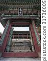 어수문,규장각,주합루(보물1769호),창덕궁(사적122호),종로구,서울 31736005