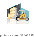 cargo container vector 31741339