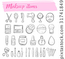 makeup kit doodle icon set 31741849