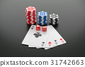 Poker chips, Playing cards and Casino dice. 31742663