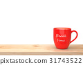 Red coffee cup with word Break Time 31743522