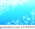 蓝灯 31743910