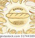 法棍麵包 麵包房 麵包 31744389