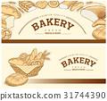 法棍麵包 麵包房 麵包 31744390