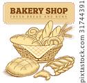 法棍麵包 麵包房 麵包 31744391