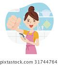女性 女 女人 31744764