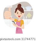 主婦 家庭主婦 年輕 31744771
