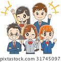 건강한 고등학생 그룹의 일러스트 소재 31745097