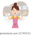 Young housewife kitchen 31745521