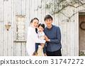 family three person 31747272