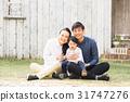 family three person 31747276
