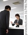 신인 영업 취업 31748176