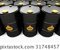 3D rendering black metal oil barrels on white 31748457