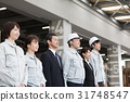 物流倉庫業務形象 31748547