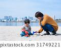 가족 해변 31749221