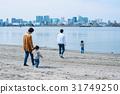 家庭海邊 31749250