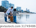 family, blue, water 31749486
