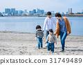 家庭沙灘 31749489