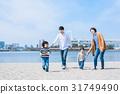 家庭 家族 家人 31749490