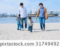 家庭沙灘 31749492