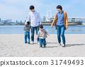 家庭沙灘 31749493